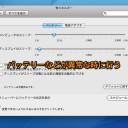 Macのログインパスワードをリセット 初期化 する方法 Inforati