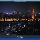 Mac Quick Lookのキーボードショートカットまとめ(14種類)