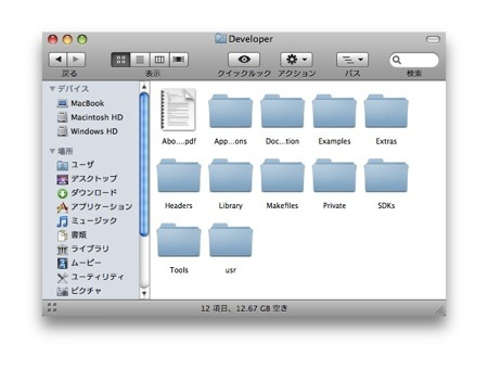 Mac Finderのアイコンの表示間隔を変更する方法 Inforati 3