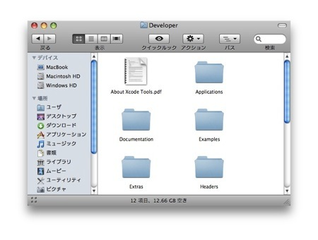 Mac Finderのアイコンの表示間隔を変更する方法 Inforati 4