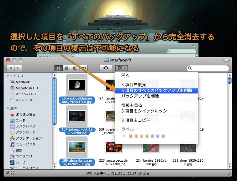 Timemachine hdd mac 外 付け Mac用の外付けHDDは何が良いのか? 用途別に考える