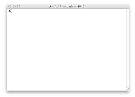 Mac OS XでHello world!を表示する方法 Inforati 1
