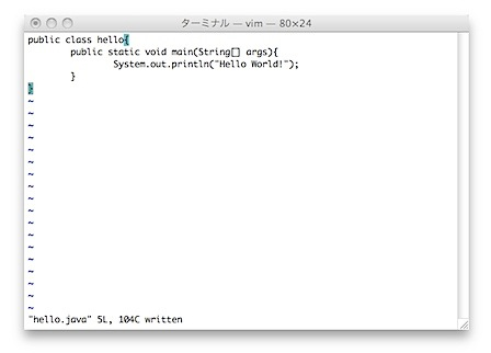 Mac OS XでHello world!を表示する方法 Inforati 12
