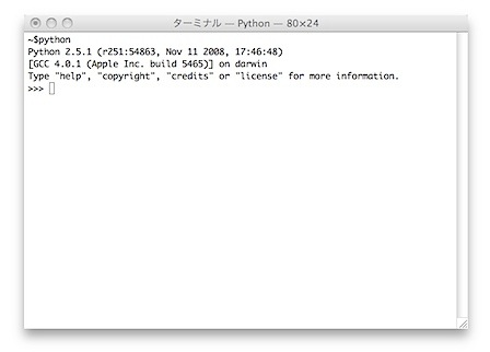 Mac OS XでHello world!を表示する方法 Inforati 10