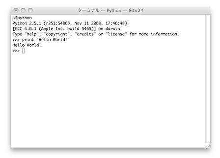 Mac OS XでHello world!を表示する方法 Inforati 11