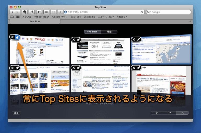 mac safari top sites
