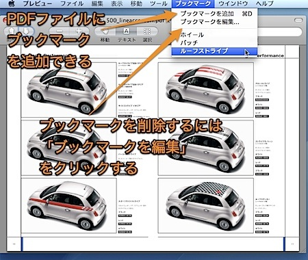 Macのプレビュー.appでPDFの重要な場所をブックマークする方法 Inforati 1