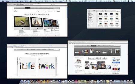 ディスプレイ全体のスクリーンショットをMacのキャプチャ機能で撮る方法 Inforati 1