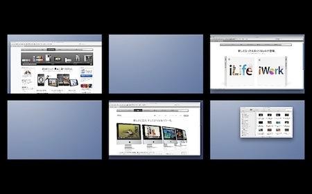 ディスプレイ全体のスクリーンショットをMacのキャプチャ機能で撮る方法 Inforati 2