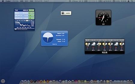 ディスプレイ全体のスクリーンショットをMacのキャプチャ機能で撮る方法 Inforati 3