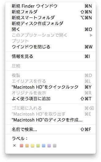 Mac 画面 キャプチャ