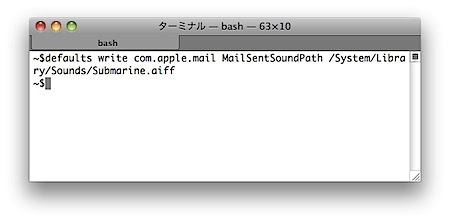 Mac Mailのメール送信時の効果音を変更する裏技 Inforati 1