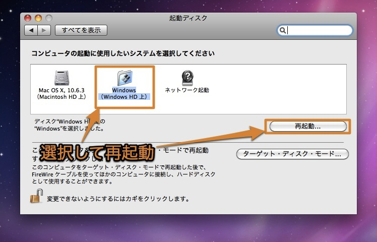 how to start with bootcamp imac