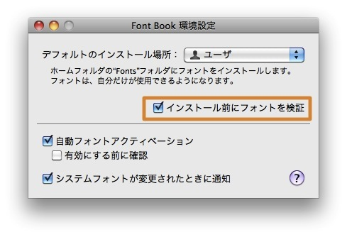 how to delete font book.app apple mac