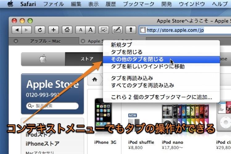 how to open closed tabs in safari mac