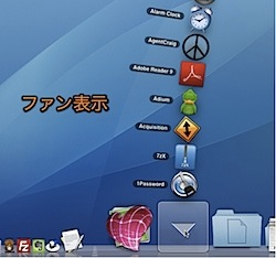 Mac Dockのスタックをキーボードショートカットで操作する方法 Inforati 1