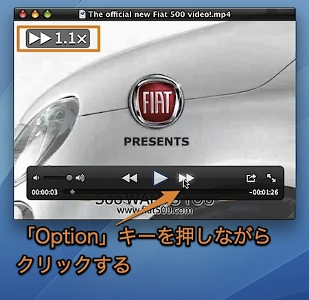 Mac QuickTime Player Xの再生スピードを微調整する方法 Inforati 1