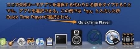 Mac Dockをキーボードで操作する方法 Inforati 3
