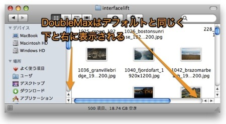 Macでウィンドウのスクロールバーの矢印の位置を変更する裏技 Inforati 2
