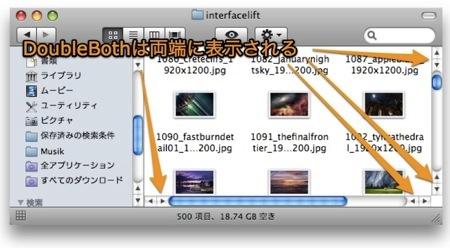 Macでウィンドウのスクロールバーの矢印の位置を変更する裏技 Inforati 4