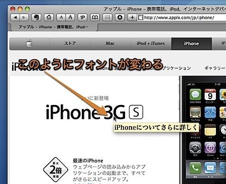 Macの「ツールチップ」のフォントをカスタマイズする裏技 Inforati 2
