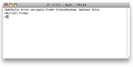 Macでデスクトップ上のアイコンを非表示にする方法 Inforati 2