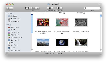 Macのスクリーンキャプチャ機能で撮影したウインドウの影をなくす方法 Inforati 1