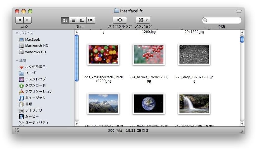画面 キャプチャ mac