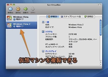 VirtualBoxの仮想PCの仮想ハードディスクを正常に複製する方法 Inforati 5