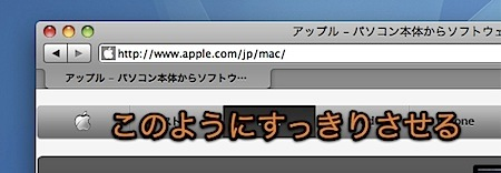 Mac Safariのブックマークアイコンを削除してツールバーをすっきりさせる方法 Inforati 1