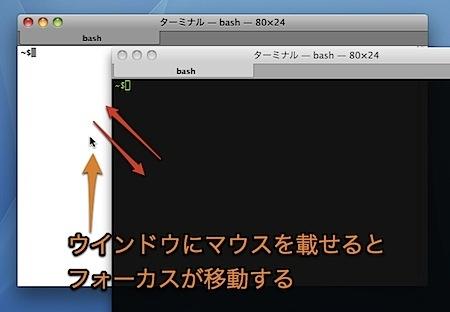 Macのターミナル.appのウインドウをマウスオーバーで切り替える裏技 Inforati 1