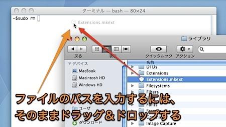 Macのターミナル.appでファイルやフォルダのパスを簡単に入力する方法 Inforati 1