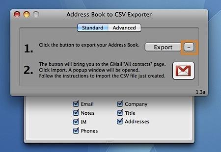MacのアドレスブックからデータをCSV形式でエクスポートする方法 Inforati 2