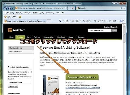 Mac MailのメールデータをWindowsの様々なメールソフトに移行する方法 Inforati 3