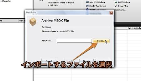 Mac MailのメールデータをWindowsの様々なメールソフトに移行する方法 Inforati 7