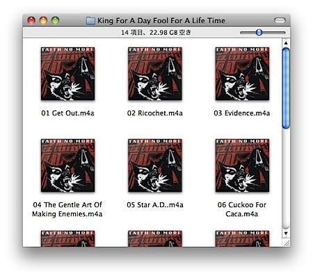 Mac iTunesのアルバムアートワークのトラブル対処方法 Inforati 4