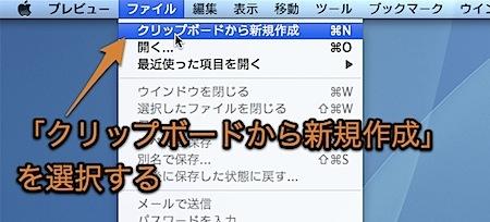 Macでアイコンの画像をとても簡単に取り出して利用する方法 Inforati 2