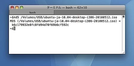 MacのVirtualBoxにISOイメージから直接OSをインストールする方法 Inforati 1