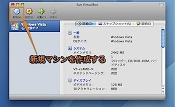 MacのVirtualBoxにLinuxのUbuntuをインストールする方法 Inforati 2