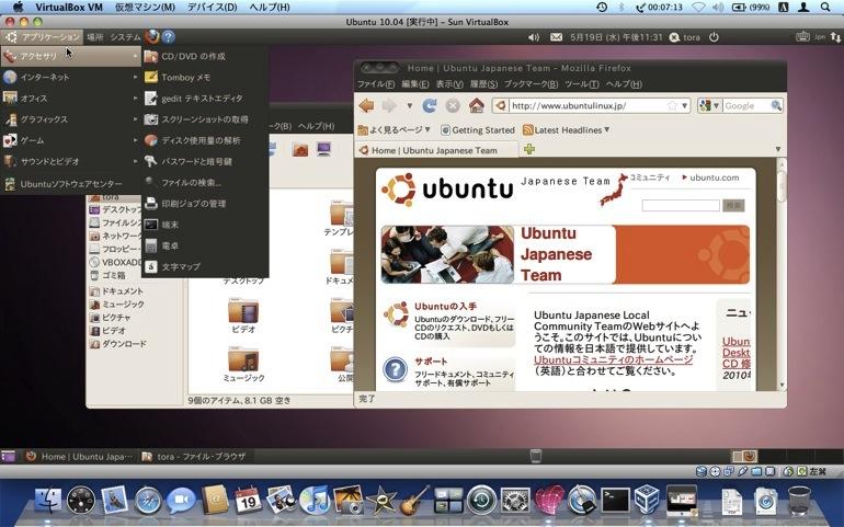Mac OS X 10.6.8 から最… - Apple コミュニティ