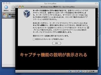 MacとWindowsを同時使用できる無料の仮想化ソフト「VirtualBox」の使い方 Inforati 16