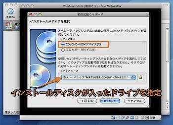 MacとWindowsを同時使用できる無料の仮想化ソフト「VirtualBox」の使い方 Inforati 18