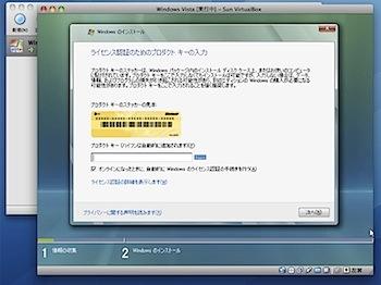 MacとWindowsを同時使用できる無料の仮想化ソフト「VirtualBox」の使い方 Inforati 20