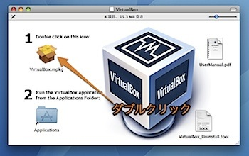 MacとWindowsを同時使用できる無料の仮想化ソフト「VirtualBox」の使い方 Inforati 3