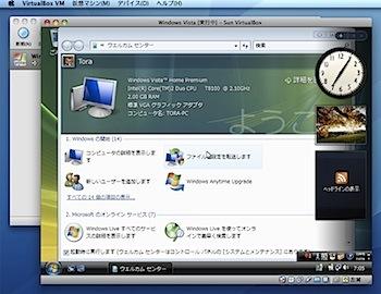 MacとWindowsを同時使用できる無料の仮想化ソフト「VirtualBox」の使い方 Inforati 21