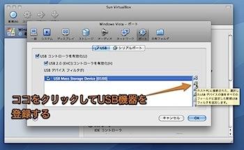 MacとWindowsを同時使用できる無料の仮想化ソフト「VirtualBox」の使い方 Inforati 24