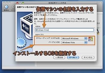 MacとWindowsを同時使用できる無料の仮想化ソフト「VirtualBox」の使い方 Inforati 6