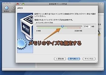 MacとWindowsを同時使用できる無料の仮想化ソフト「VirtualBox」の使い方 Inforati 7