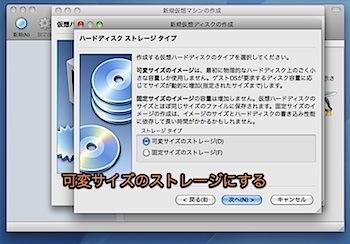 MacとWindowsを同時使用できる無料の仮想化ソフト「VirtualBox」の使い方 Inforati 10