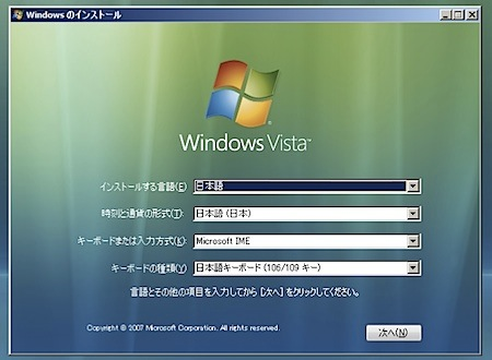 Boot CampでMacにWindowsをインストールする方法と、BootCampの小技やテクニックまとめ Inforati 4